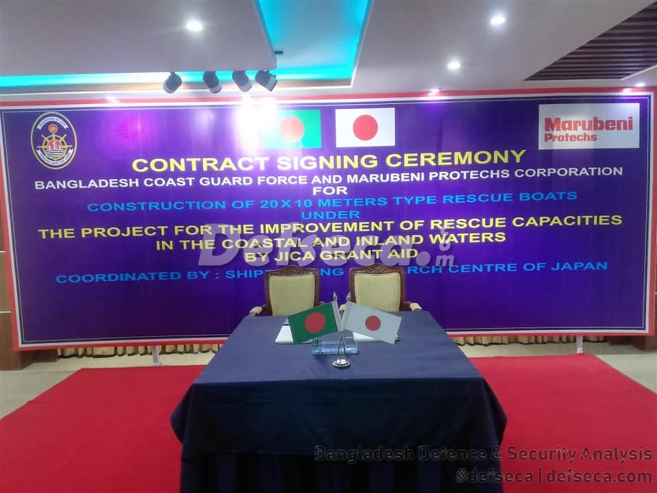 Japan grants 20 rescue boats for Bangladesh Coast Guard