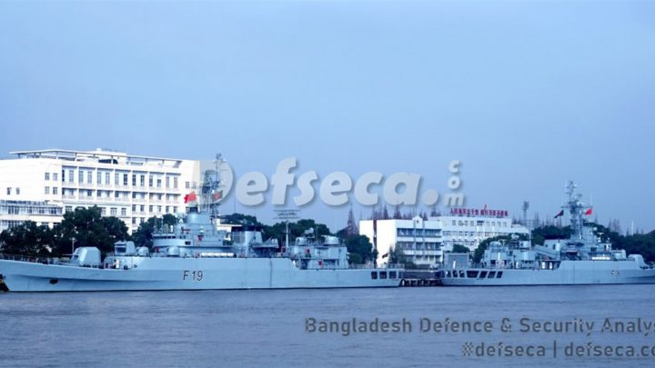 Bangladesh-China military relations unshakeable