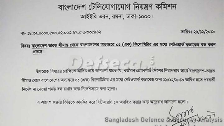 Bangladesh shuts down mobile networks on India, Myanmar borders