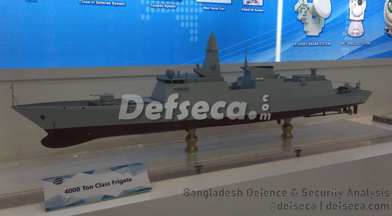 China to get Bangladesh Navy frigate program contract