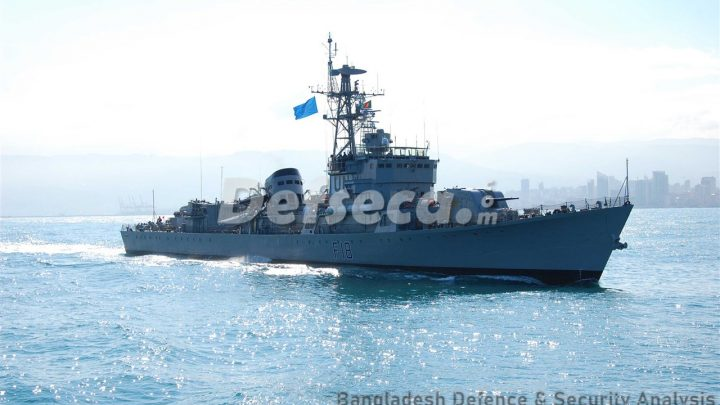 History of Bangladesh Navy's first missile frigate