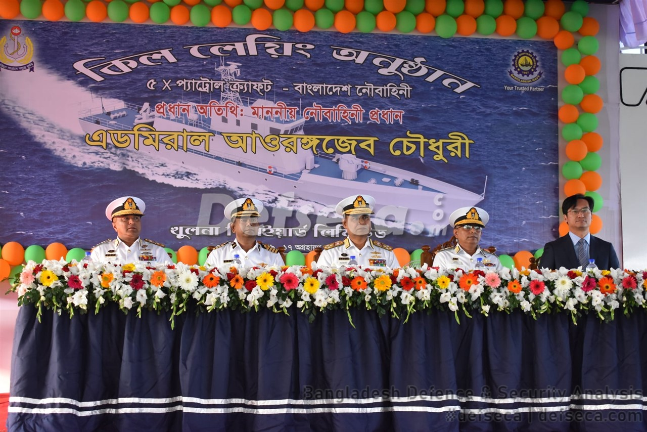 Keel laying held for Padma class patrol craft