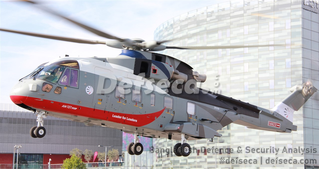 Bangladesh Air Force purchasing VVIP helicopter