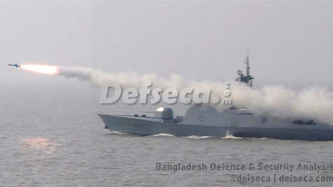 Bangladesh Navy conducts completes exercise 'Safeguard 2019'