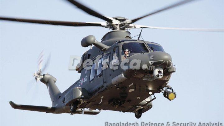 Bangladesh Navy to raise MSAR aviation squadron