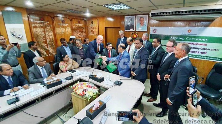 BSEC-Damen set to build modern shipyard in Bangladesh