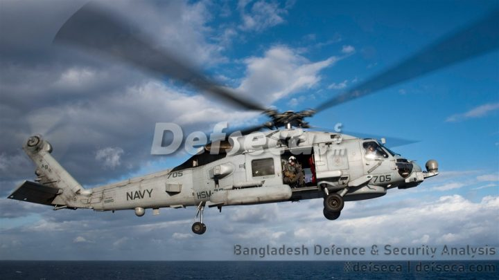 US-made combat helicopters for Bangladesh's Air Force, Navy