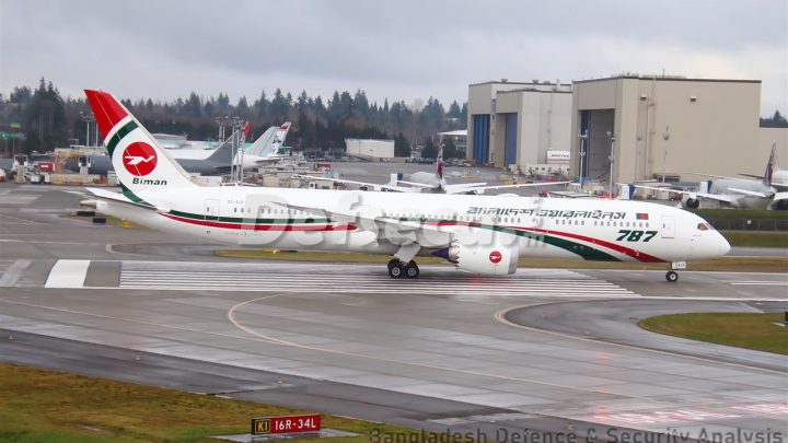Biman to expand fleet to 50 aircraft by 2030