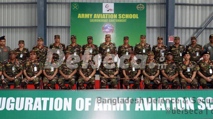 Bangladesh Army aviation training school shifts to Lalmonirhat