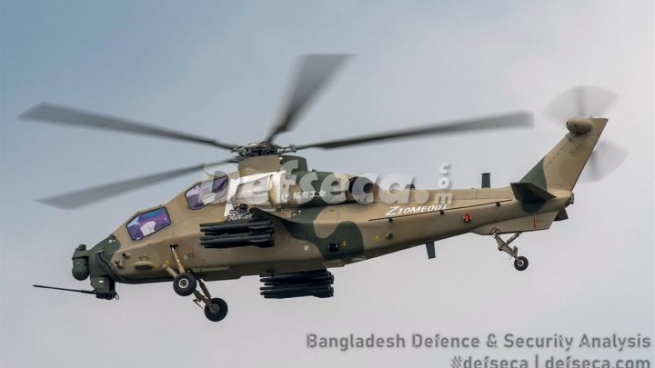 Pakistan Army interested to buy Z-10 attack helicopters