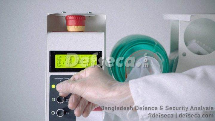 Bangladesh Army making ventilators for COVID-19 patients