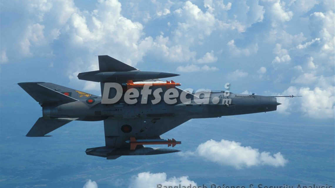 Bangladesh Air Defence Identification Zone (ADIZ)