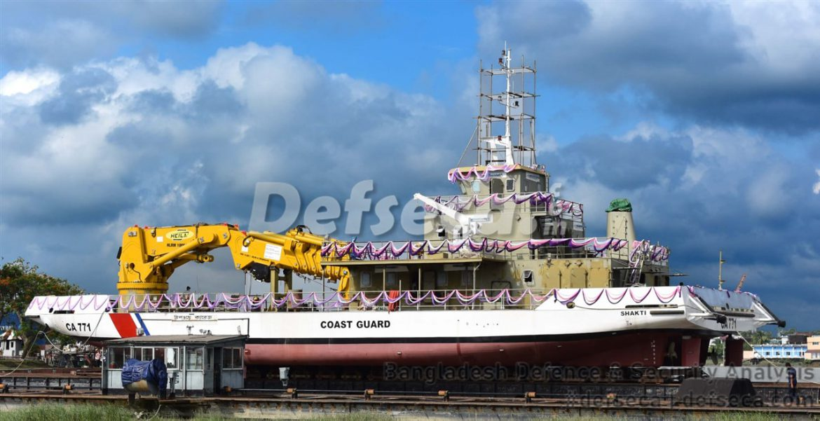 BCG's self-propelled floating crane launched by Khulna Shipyard