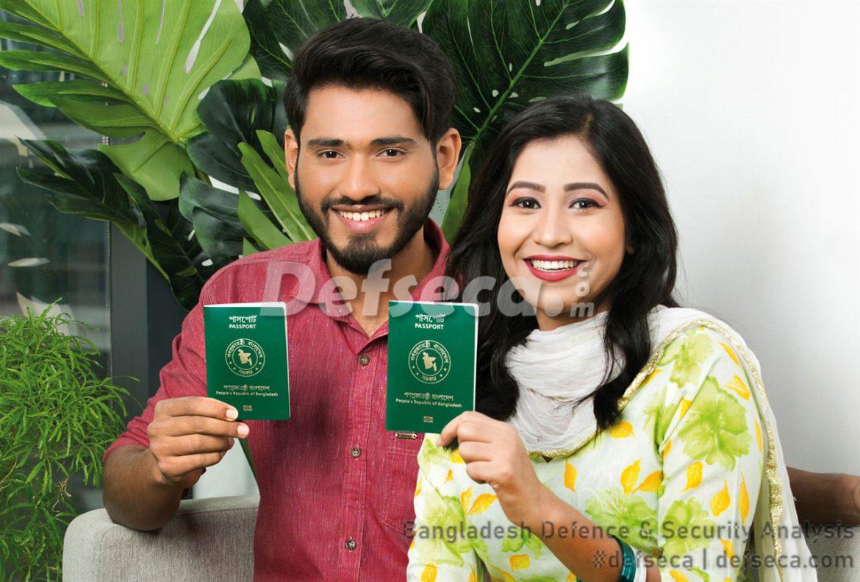 Bangladesh's passport value drops 2 ranks in 2020