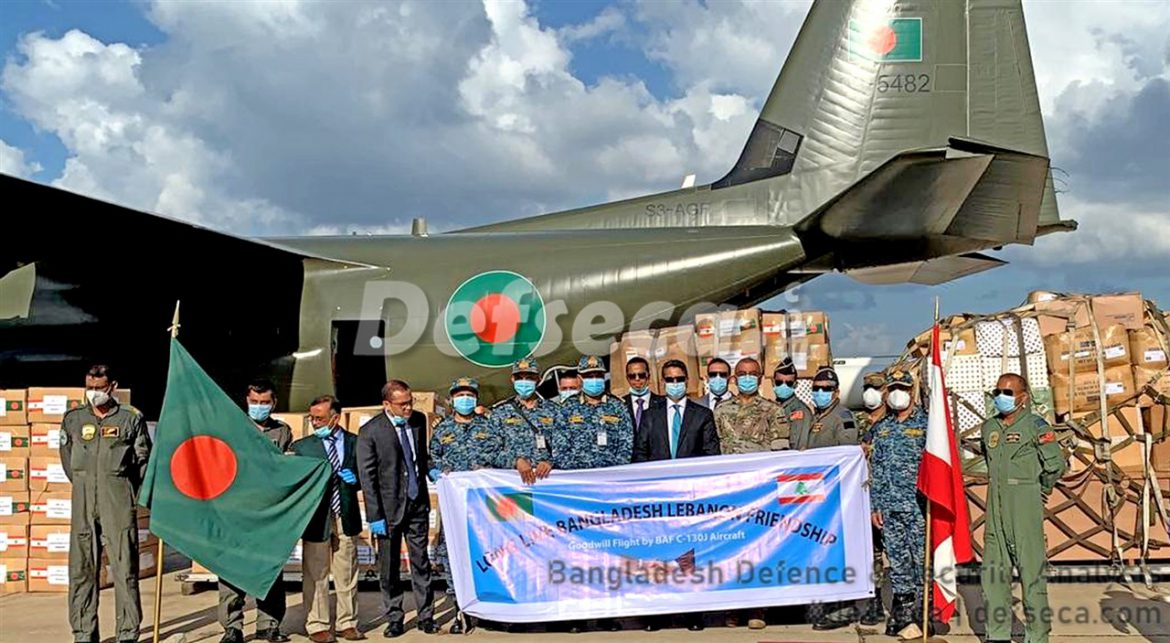 BAF C-130J returns home with 73 Bangladeshis from Lebanon mercy flight