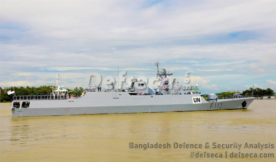 BNS Sangram sent to join UNs maritime task force in Lebanon