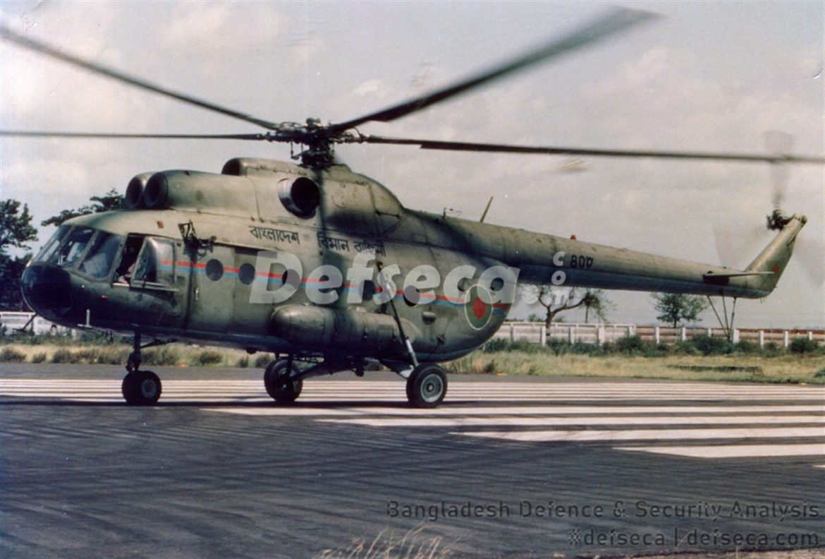 The history of helicopters in the Bangladesh Air Force