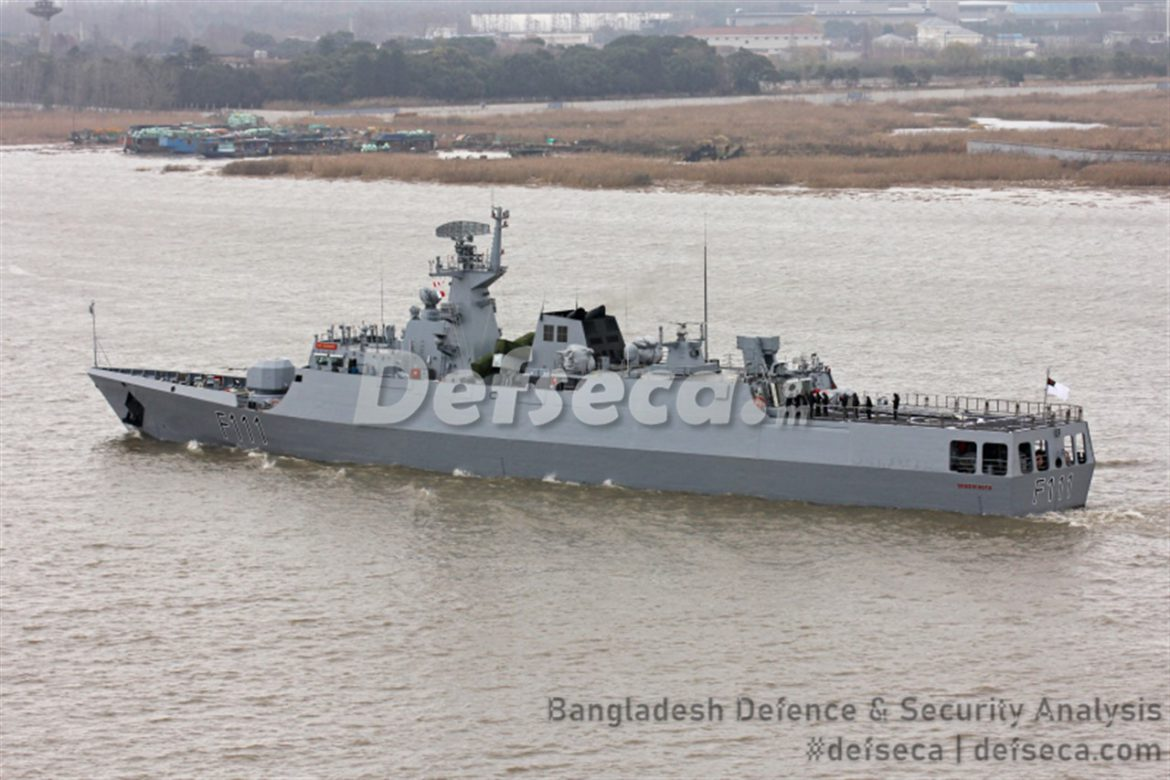 Bangladesh Navy to host International Fleet Review in 2021 for the first time