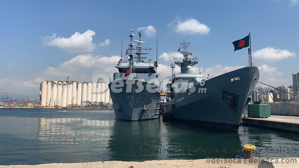 Bangladesh Navy warship being repaired in Turkey