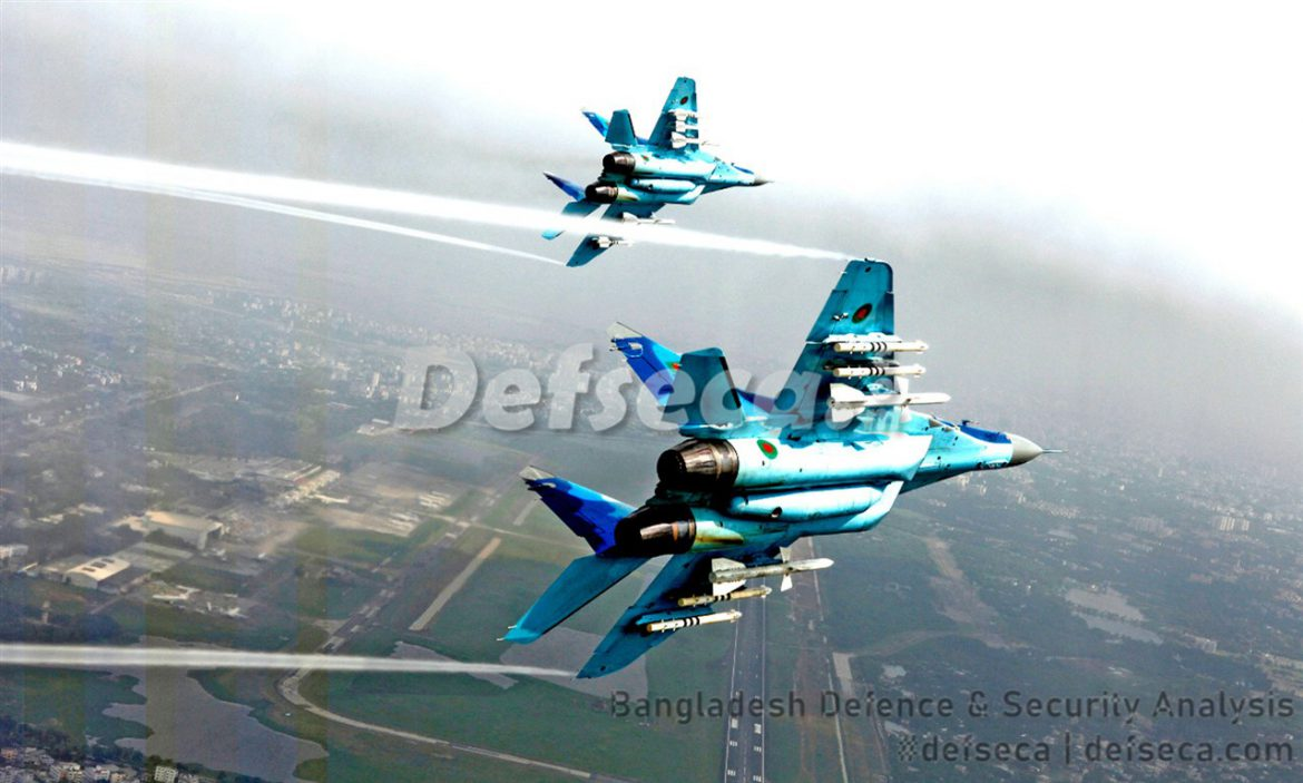 First ever exercise conducted in ADIZ by Bangladesh Air Force