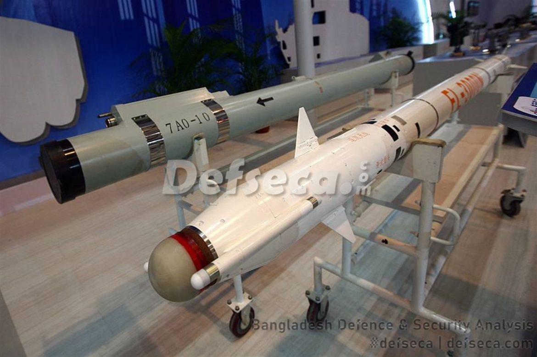 Bangladesh Navy to establish air defence missile support facility