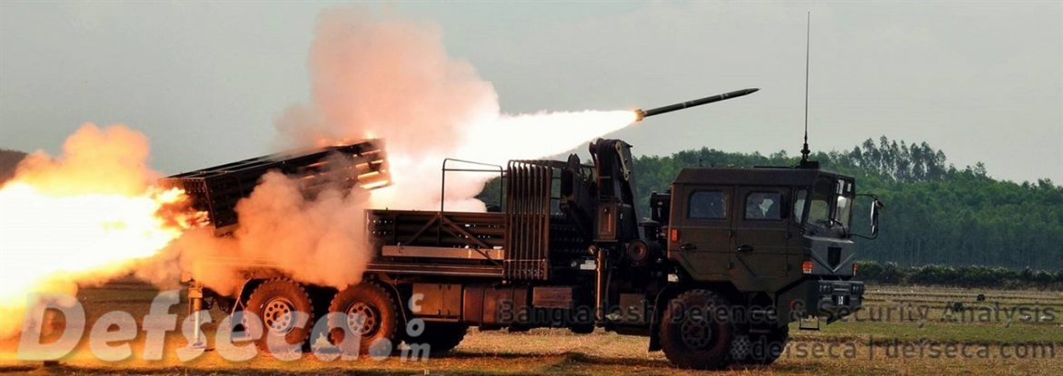 Bangladesh Army purchasing additional Type C GMLRS