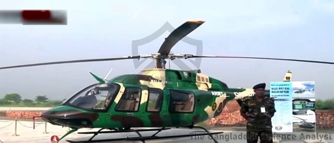 Bangladesh Army inducts new helicopters from the US